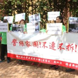橫洲公聽會:為甚麼我要向應耀康抗議